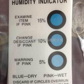 西安湿度卡生产厂家1000% 陕西湿度测试卡