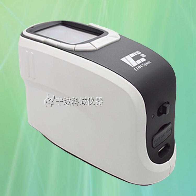 基本型分光测色仪CS-580