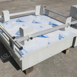 模拟运输振动试验机2016新款