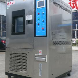 环氧树脂高低温湿热试验箱