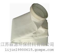 550gPTFE覆膜涤纶滤袋 透气性高,防水防油