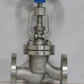 J41H手动铸钢截止阀/不锈钢截止阀