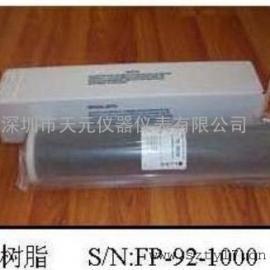离子污染测试仪SMD600离子交换树脂