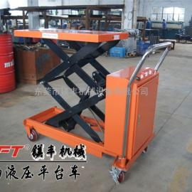 东莞电动液压升降平台车|电动平台模具车厂家