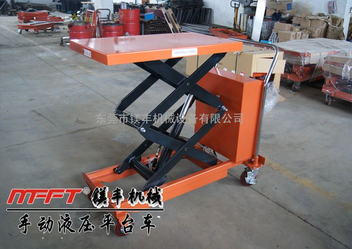 DPS350电动液压升降平台车|350KG油压升降拼图车