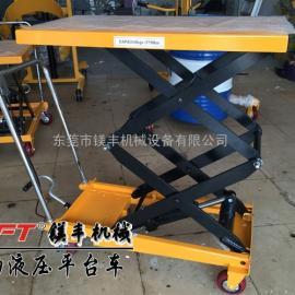 东莞虎门液压升降平台装卸车|轻便模具组装搬运