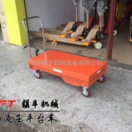 东莞长安手动液压平台车|手动液压升降模具装卸车送货上门