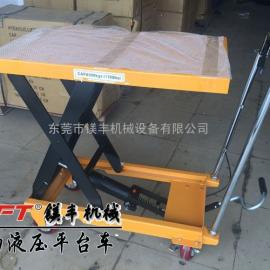 东莞厚街PT1000油压升降平台车|手推液压升降模具装卸车