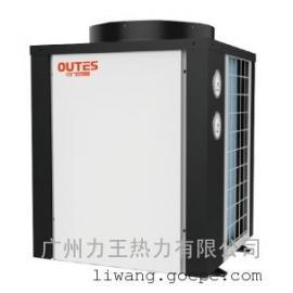 空气能热泵 泳池热泵 KRY-15II热水工程