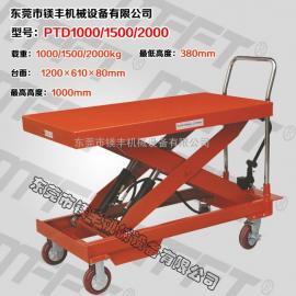 1000kg 升高1.2米手推升降油压平台车 简易物料搬运车