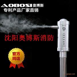 消防烟枪四合一多功能电子发烟感烟枪探测检测试验工具仪器设备