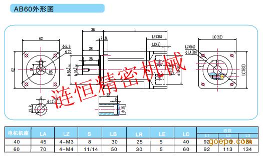 电机运行线位回程电路图