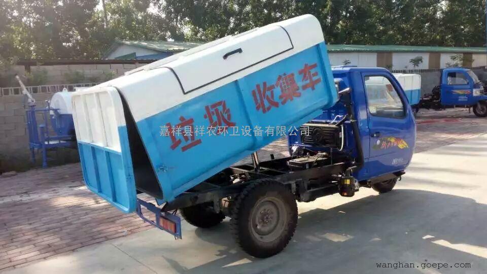 拉臂式垃圾车