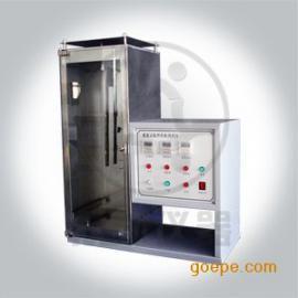 青岛众邦供应 ZF-621安全网阻燃测试仪