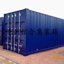 40英尺标准集装箱最新报价
