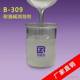 中联邦耐强碱消泡剂 高含量、溶水性好、不漂油、耐强酸碱