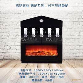 志铭实业大型炭火烤鱼炉,烤鱼专用炉子