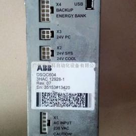 DSQC604 3HAC12928-1ABB机器人电源模块
