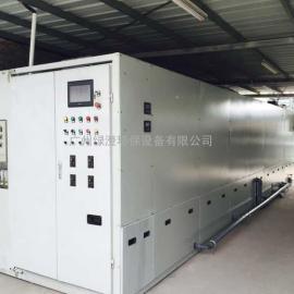 重金属难降解化工脂类特殊综合废水处理设备/超声波电芬顿装置