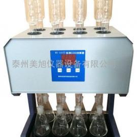 MX-106型标准COD消解器 微晶玻璃消解器 恒温消解器