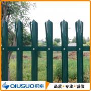 欧式尖桩护栏@河北求索丝网制品有限公司厂家供应