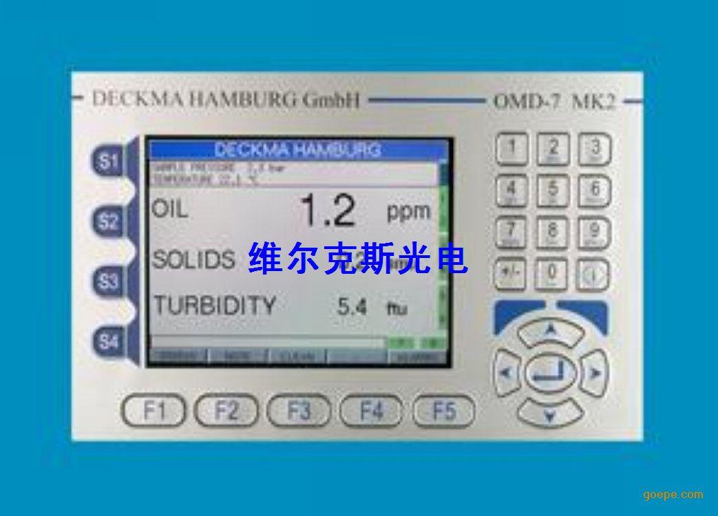 德国DECKMA OMD-7在线水中油份分析仪