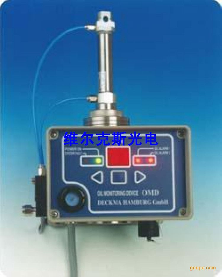 德国DECKMA供应 OMD-15 OMD-17在线水中油监测仪