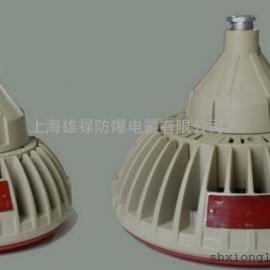 BZD118-II-50b1H防爆LED照明灯