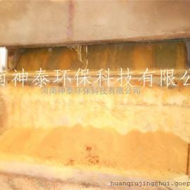 工业级聚合氯化铝-净水剂聚合氯化铝