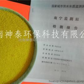 聚合氯化铝铁,聚氯化铝价格,聚合氯化铝厂家