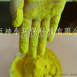 聚合氯化铝,饮用水级聚合氯化铝,聚合氯化铝价格