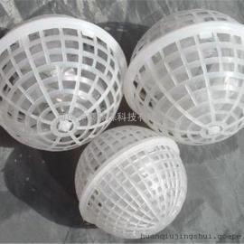 多孔悬浮球用途报价,多孔悬浮球用途批发,多孔悬浮球用途厂家
