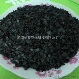 煤质活性炭,水处理活性炭,空气净化活性炭