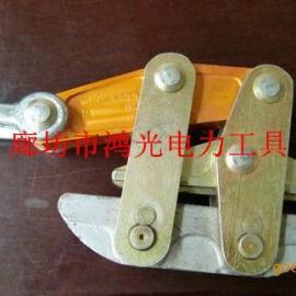 质量好卡线器销售 便宜铝卡头卡线器厂家