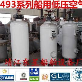东星应急发电机启动空气瓶CB493-87