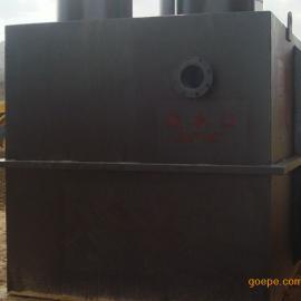 汉力电厂废水处理一体化设备