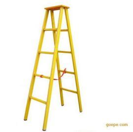 可升降4米绝缘人字梯的价格