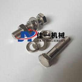 厂家直销不锈钢外六角螺栓 外六角螺丝 外六角螺杆 六角螺钉