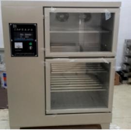 实验室养护箱专业厂家HBY-30CA型砂浆养护箱