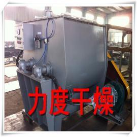 干粉砂浆专用无重力高效混合机