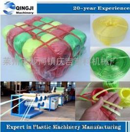 塑料拉丝机价格 PP撕裂膜机,捆扎绳机,捆草绳机批发价格