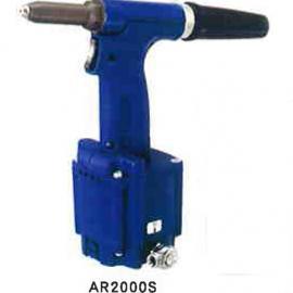 日本LOBSTER气动铆接机AR2000S AR2000SV
