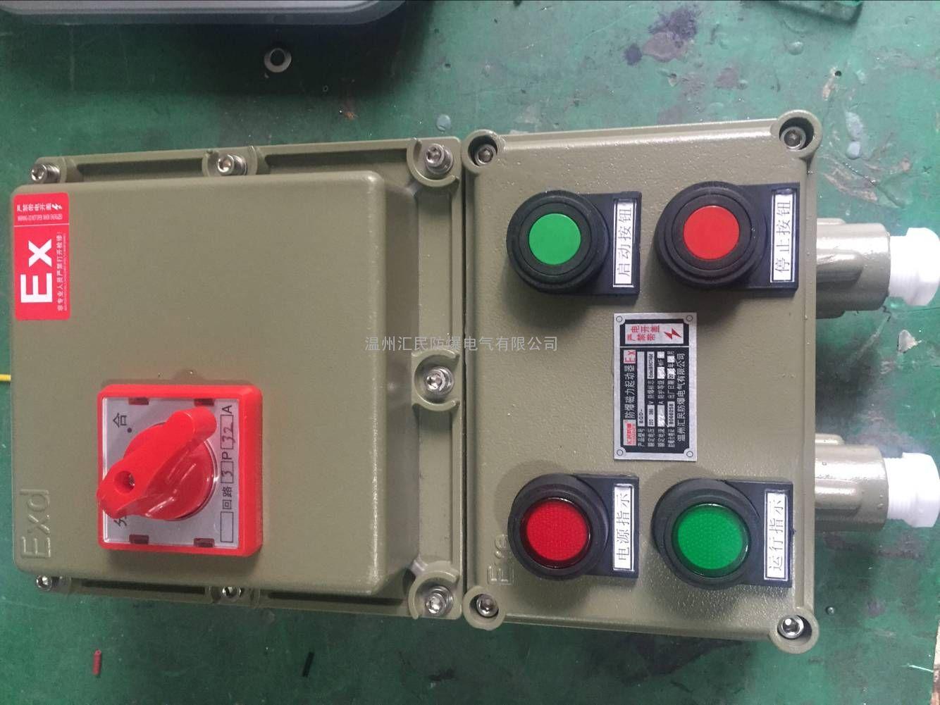 磁力启动器接线图