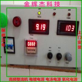 供应吉林黑龙江上海不锈钢电解抛光电源