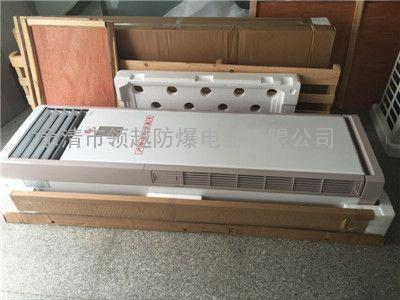 本防爆空调由室内机组和室外机组连接管路组成以下为立式空调结构