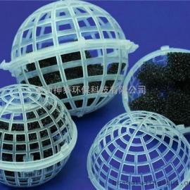 环保填料多孔悬浮球 100mm多孔球填料