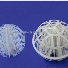 多孔悬浮球生物填料厂家,多孔悬浮球生物填料公司