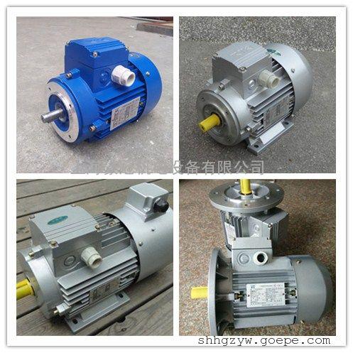 紫光电机-清华紫光电机-中研技术生产