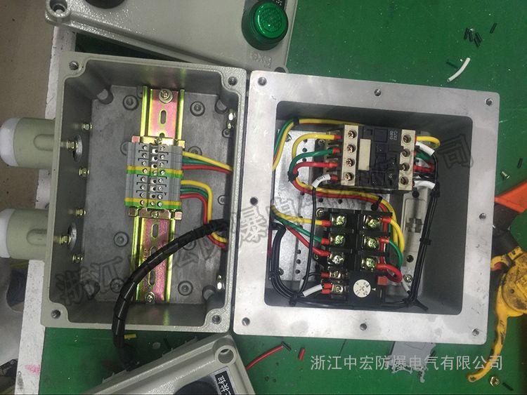 厂家直销 中宏防爆 防爆磁力启动器BQC 控制箱 磁力开关