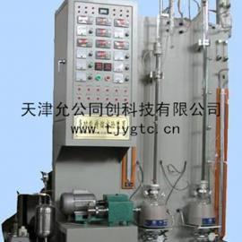 不锈钢玻璃精馏,不锈钢玻璃精馏实验装置,不锈钢玻璃精馏厂商